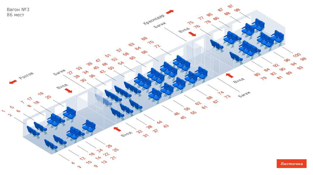 Схема ласточки петрозаводск санкт петербург фото 470