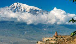 авиабилеты в Ереван
